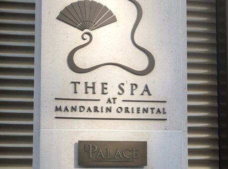 Front door of mandarin